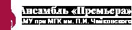 (c) Amupremiere.ru